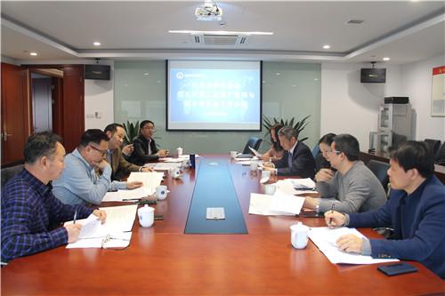 朱清梁律师参加市律协召开第九届资产管理与财务委员会第二次会议
